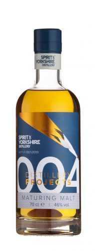 The Spirit of Yorkshire Distillery