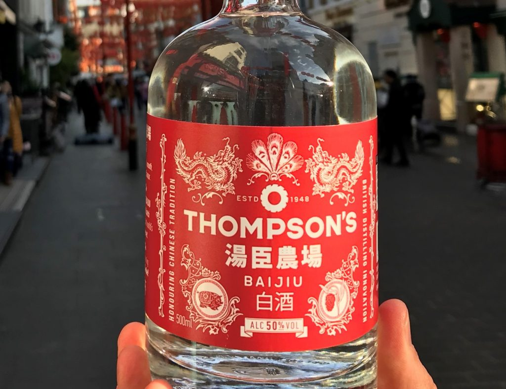 Thompson's baijiu
