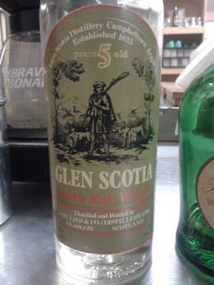 dramboree whisky weekend 2013 glen scotia