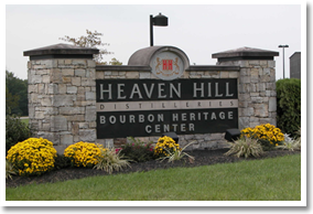 Heaven Hill Whiskey Distillery