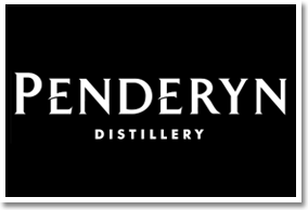 Penderyn Whisky Distillery