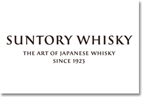 Suntory Branded Whisky