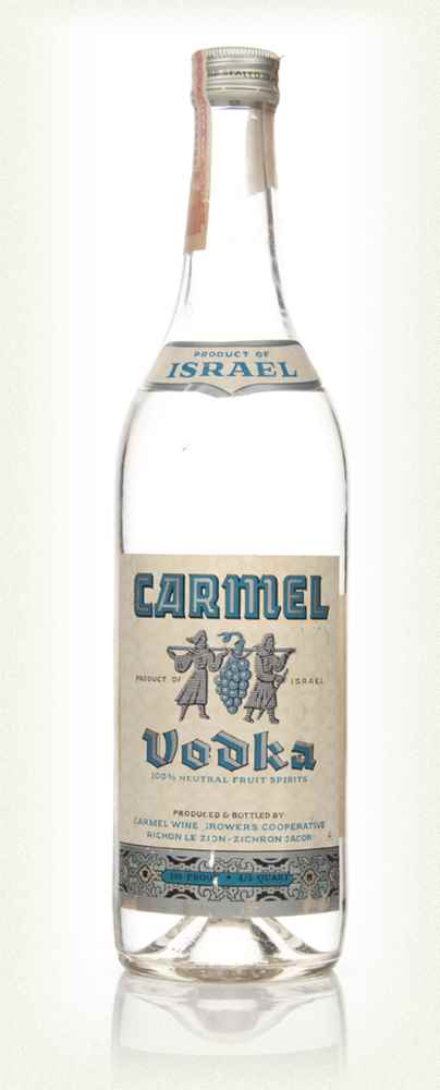 Carmel Vodka - 1970s